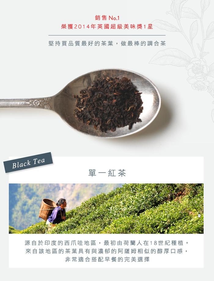 (複製)Whittard|凱尼爾沃思錫蘭紅茶 Ceylon Kenilworth NO.47