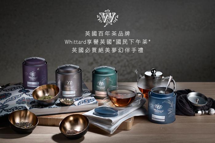(複製)Whittard|大吉嶺紅茶-Darjeeling NO.5