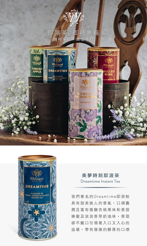 (複製)Whittard|奢華巧克力精選禮盒