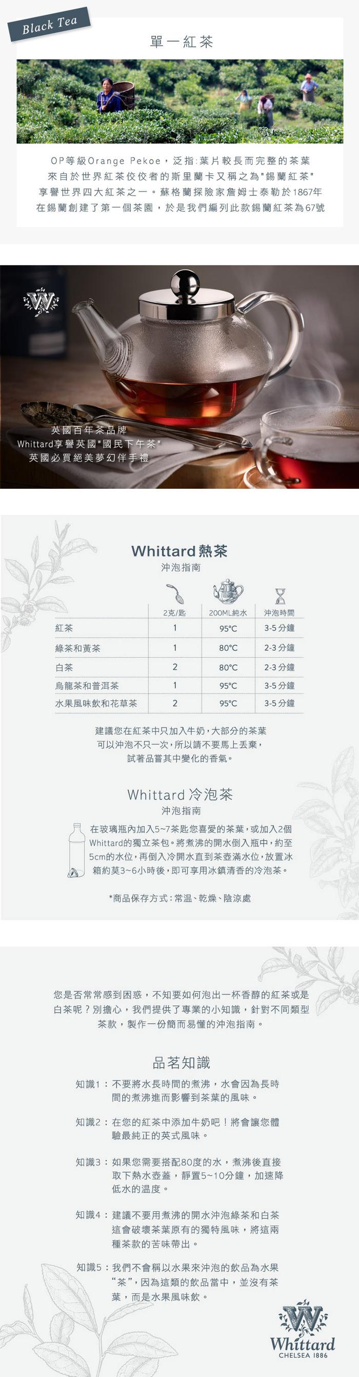 (複製)Whittard 月光限定即溶禮盒