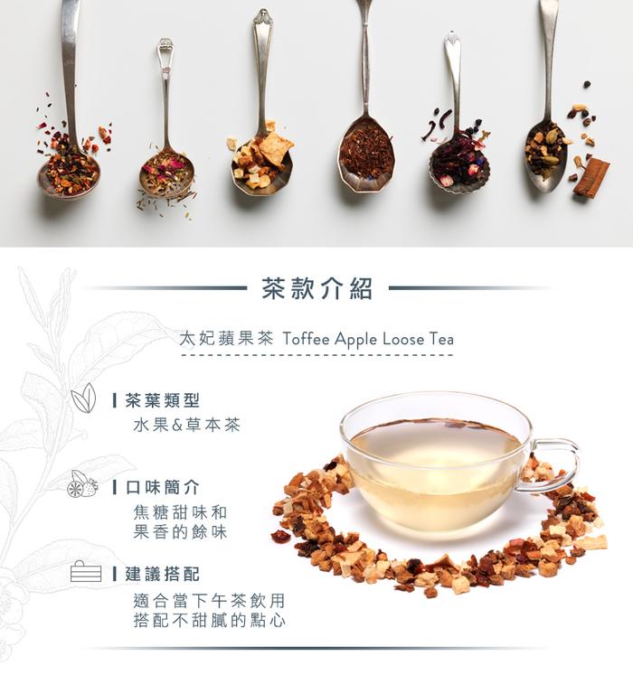 (複製)Whittard 檸檬暖薑茶 Lemon & Ginger NO.35