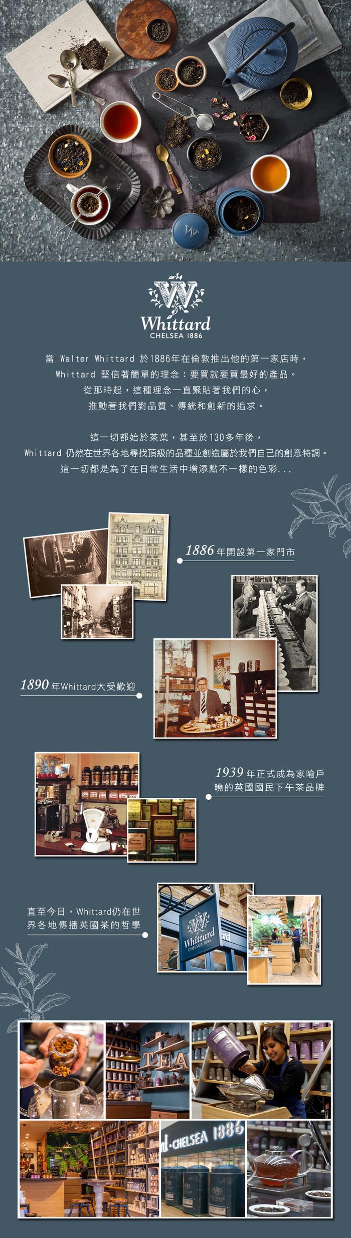 Whittard|熱帶水果烏龍茶-袋裝 Tea Party Oolong NO.106