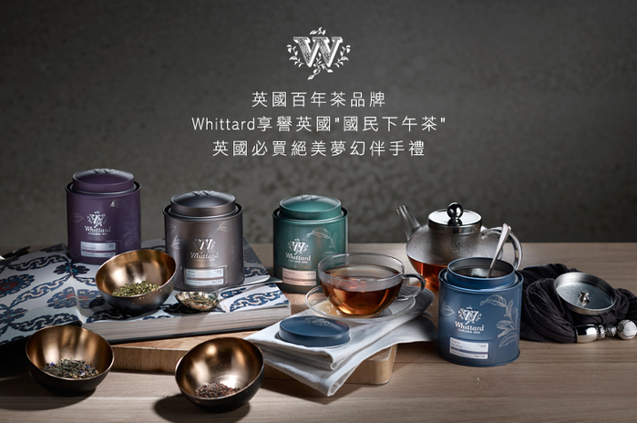 Whittard|仲夏椰香烏龍茶-袋裝 Coconut Oolong NO.984