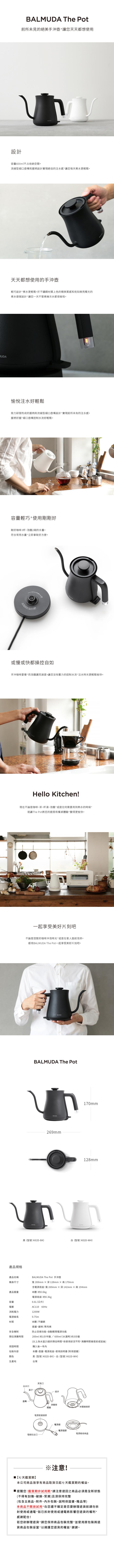 (複製)BALMUDA|K01J-KG 蒸氣烤麵包機(白)