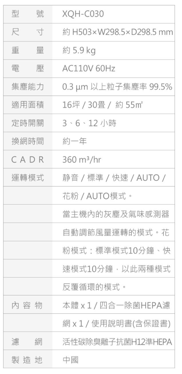 (複製)正負零|XJC-Y010 無線吸塵器