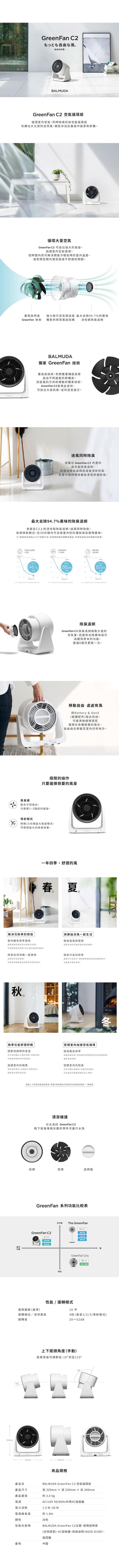 (複製)BALMUDA K01J-GW 蒸氣烤麵包機(灰)