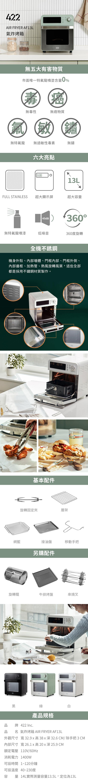 (複製)韓國 422Inc|11L 氣炸烤箱(簡約白)