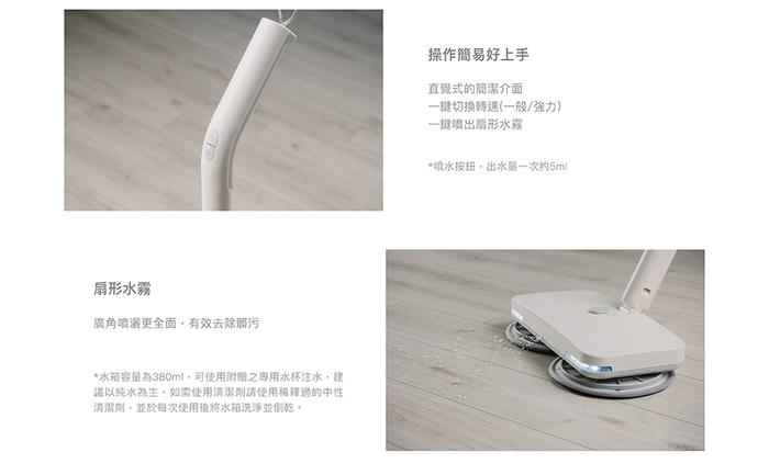 【正負零±0】無線電動拖把XJM-F020 (粉芋紫)