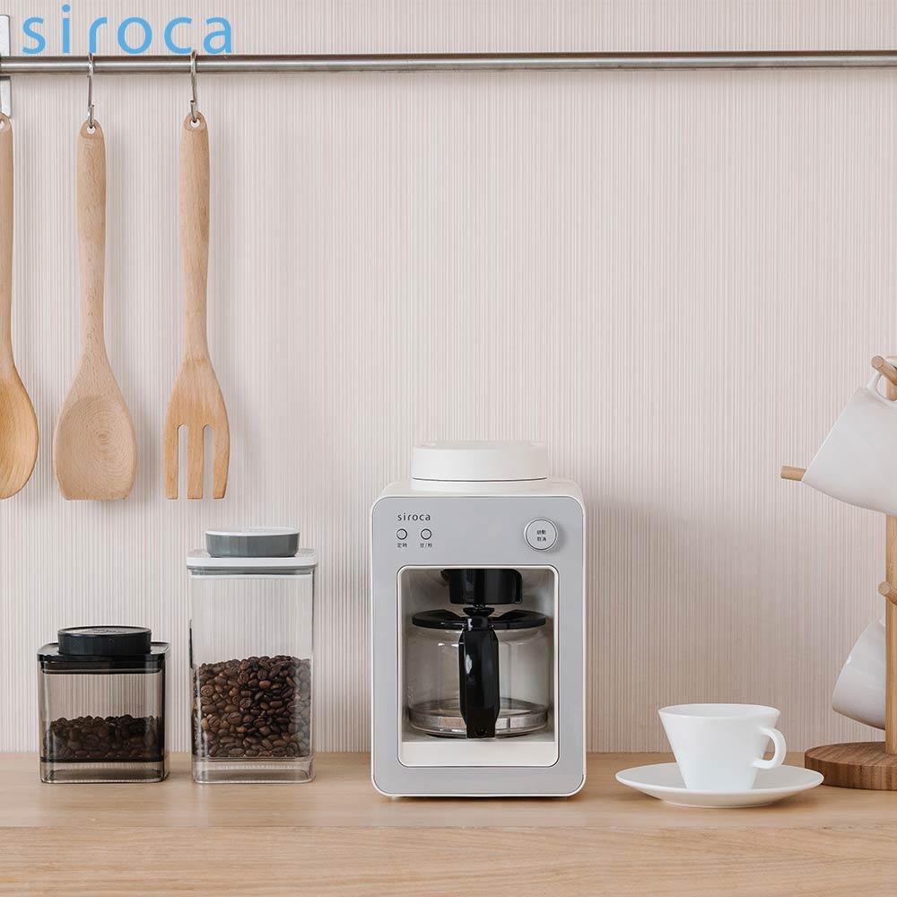 Siroca|自動研磨咖啡機 SC-A3510W 晨光白