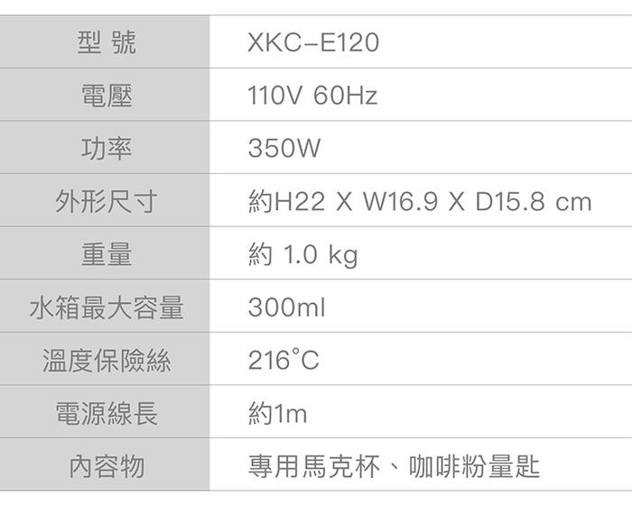(複製)正負零±0 無線電動拖把XJM-F020 (粉芋紫)