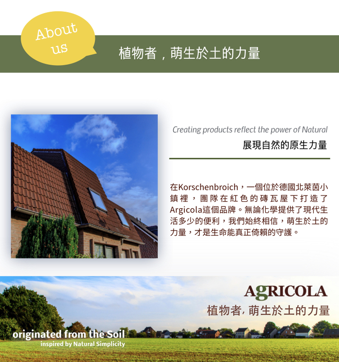 (複製)Agricola植物者|苦橙葉精油 (20ml)