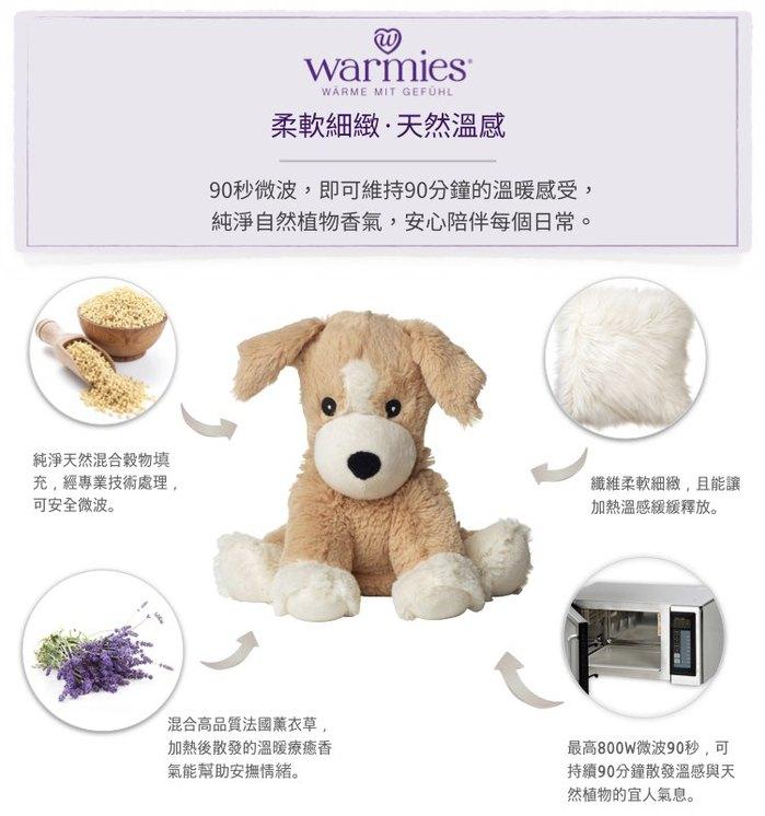 (複製)英國Warmies|原裝進口 小熊寶寶植物系溫感娃娃