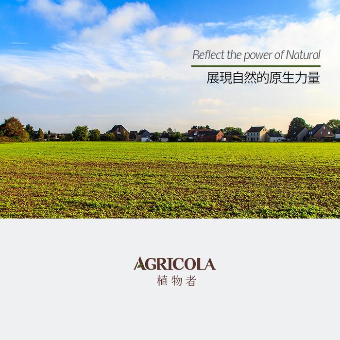 Agricola植物者|肉豆蔻精油(10ml)