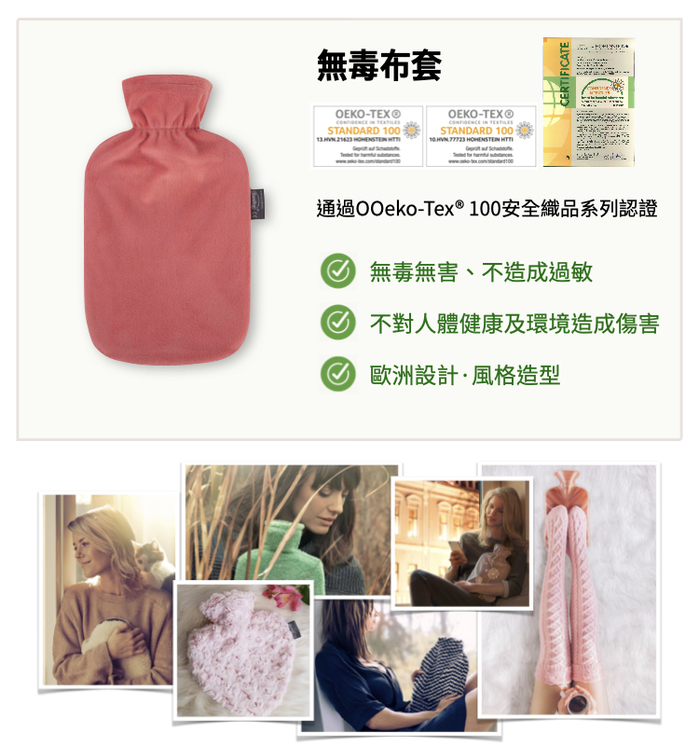 (複製)德國Fashy|原裝進口 經典高領絨布熱水袋2.0L
