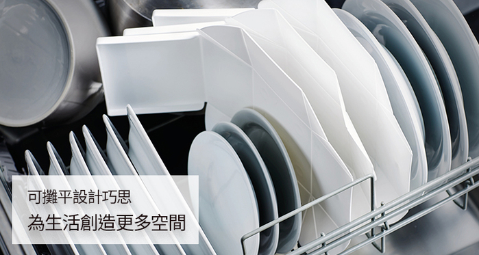 丹麥 uhmm|可折疊攤平式環保白色x薄荷綠扣環環保保鮮盒(840ml)