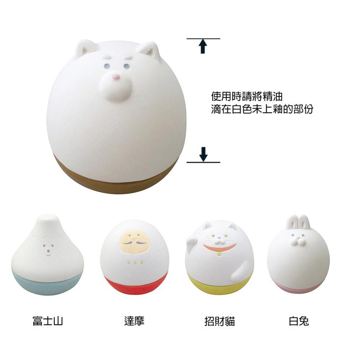 DECOLE|日本開運不倒翁陶偶薰香石-白柴犬