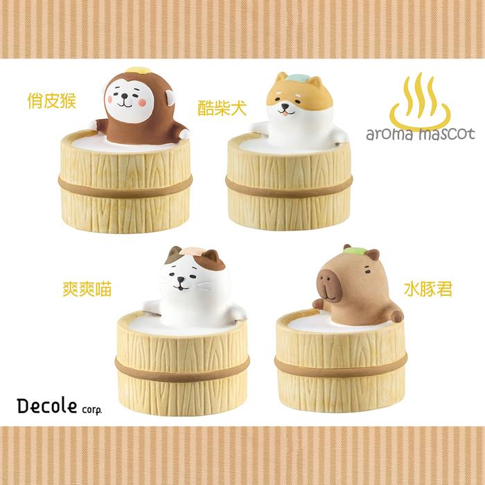 (複製)DECOLE|日本開運不倒翁陶偶薰香石-白貓