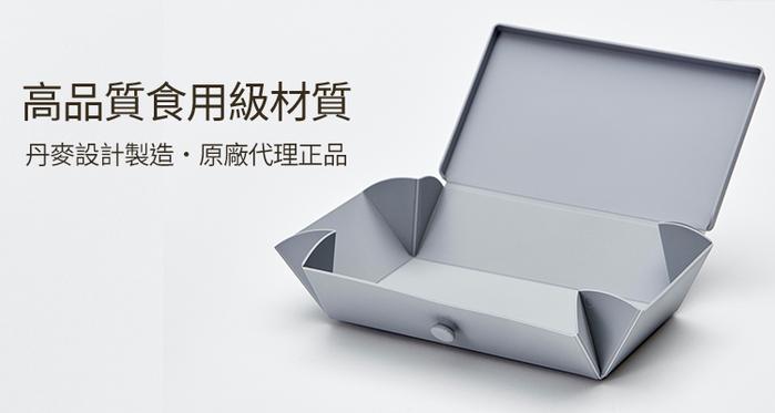 丹麥 uhmm|環保摺疊午餐盒 (淺灰色餐盒 x 深綠色扣環)-900ml