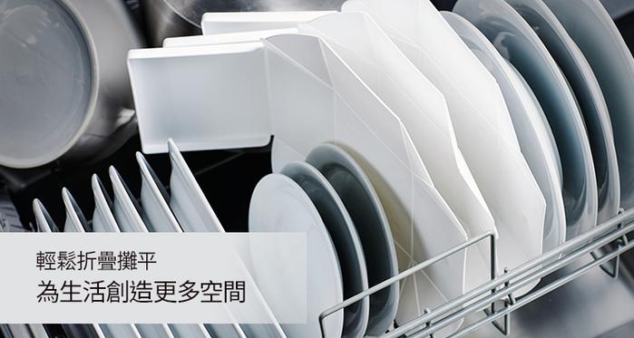 丹麥 uhmm|環保摺疊午餐盒 (薄荷色餐盒 x 深綠色扣環)-900ml