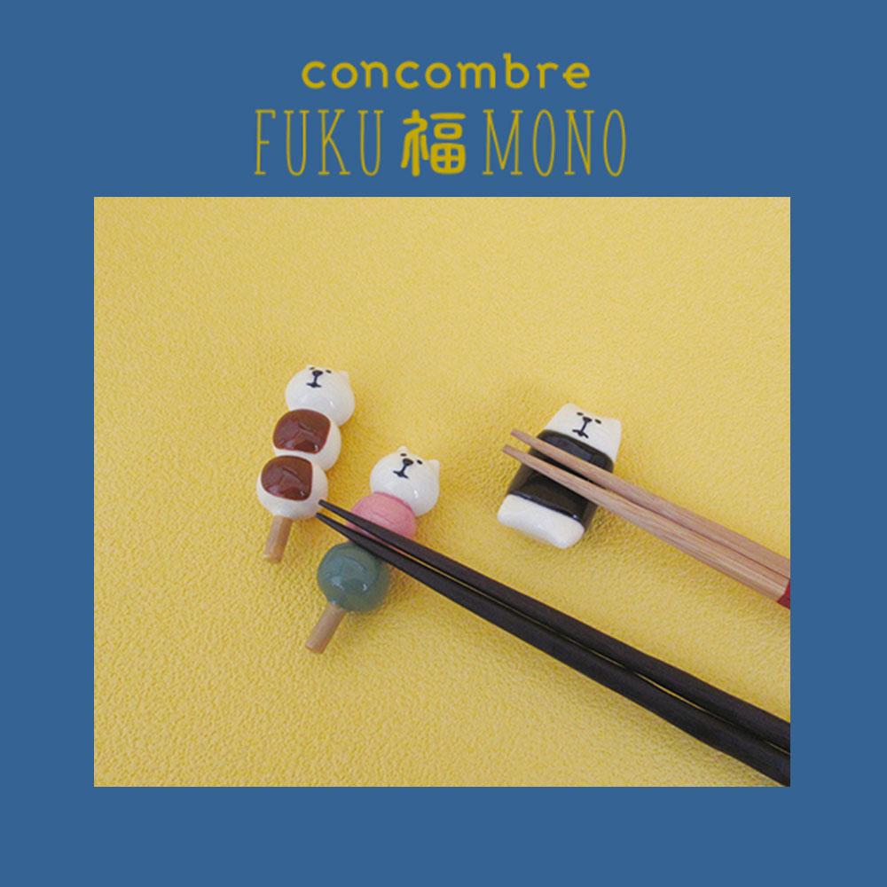 DECOLE 日本招福貓系列筷架 (團團好運丸)