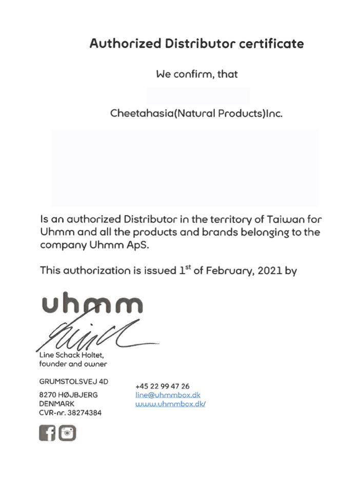 丹麥 uhmm|環保摺疊點心盒 (淺藍色餐盒 x 純白扣環)-840ml