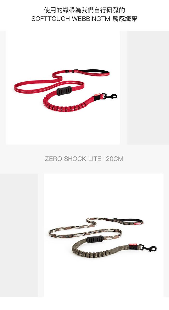 (複製)澳洲EZYDOG 零拉力牽繩25