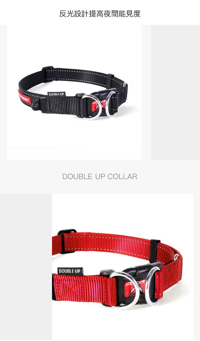 (複製)澳洲EZYDOG|快套式胸背帶 單色系 XS