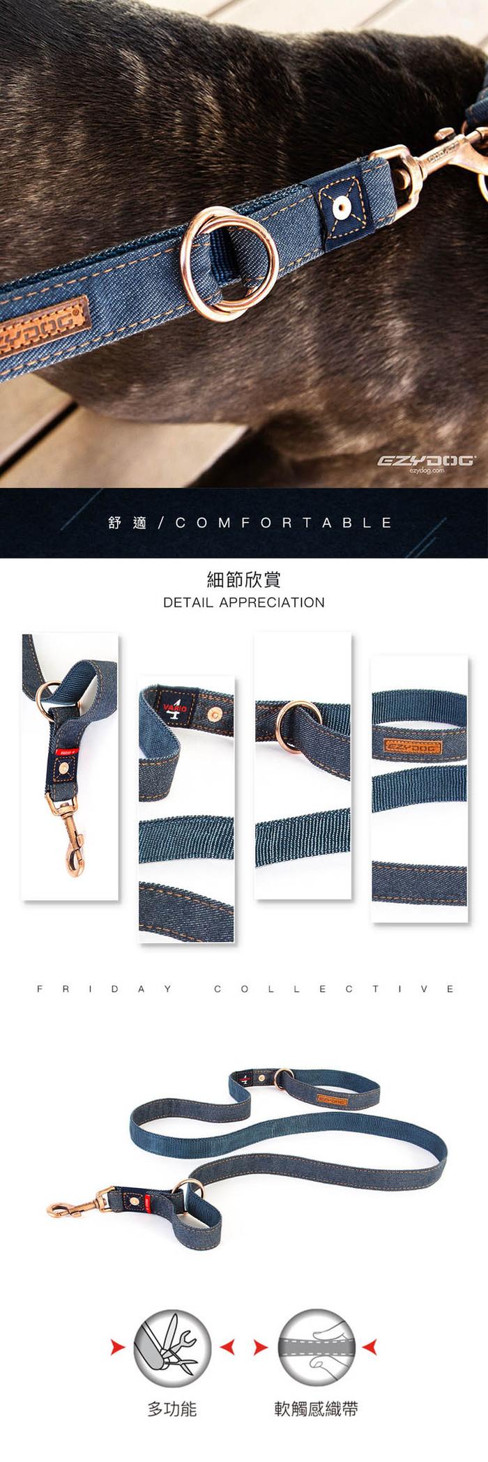 (複製)澳洲EZYDOG|終極胸背帶配件-馬鞍背包 L