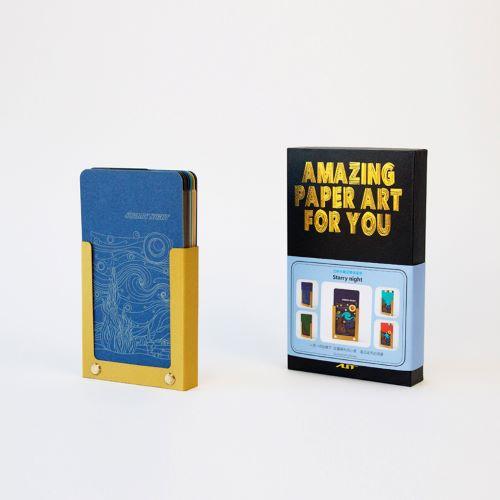 AiT Studio|立體紙雕記事本 星空(藍色)