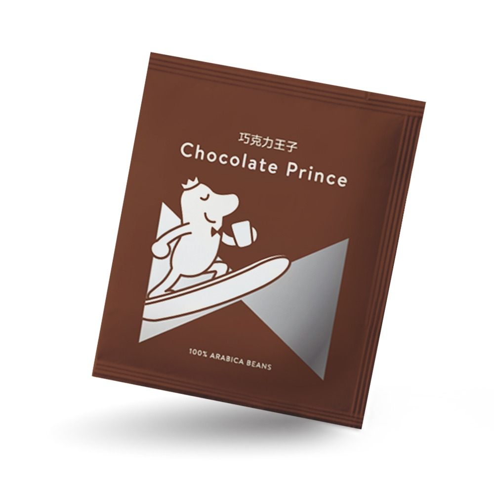 cama cafe|濾掛式咖啡-巧克力王子(10gx10包)