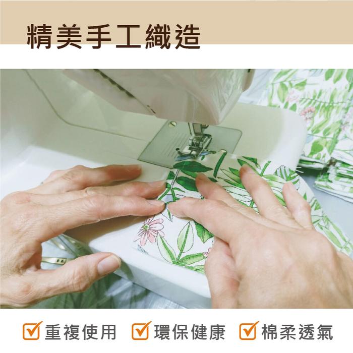 平面成人款素面可重複使用透氣純棉進口布口罩套(多色可選)