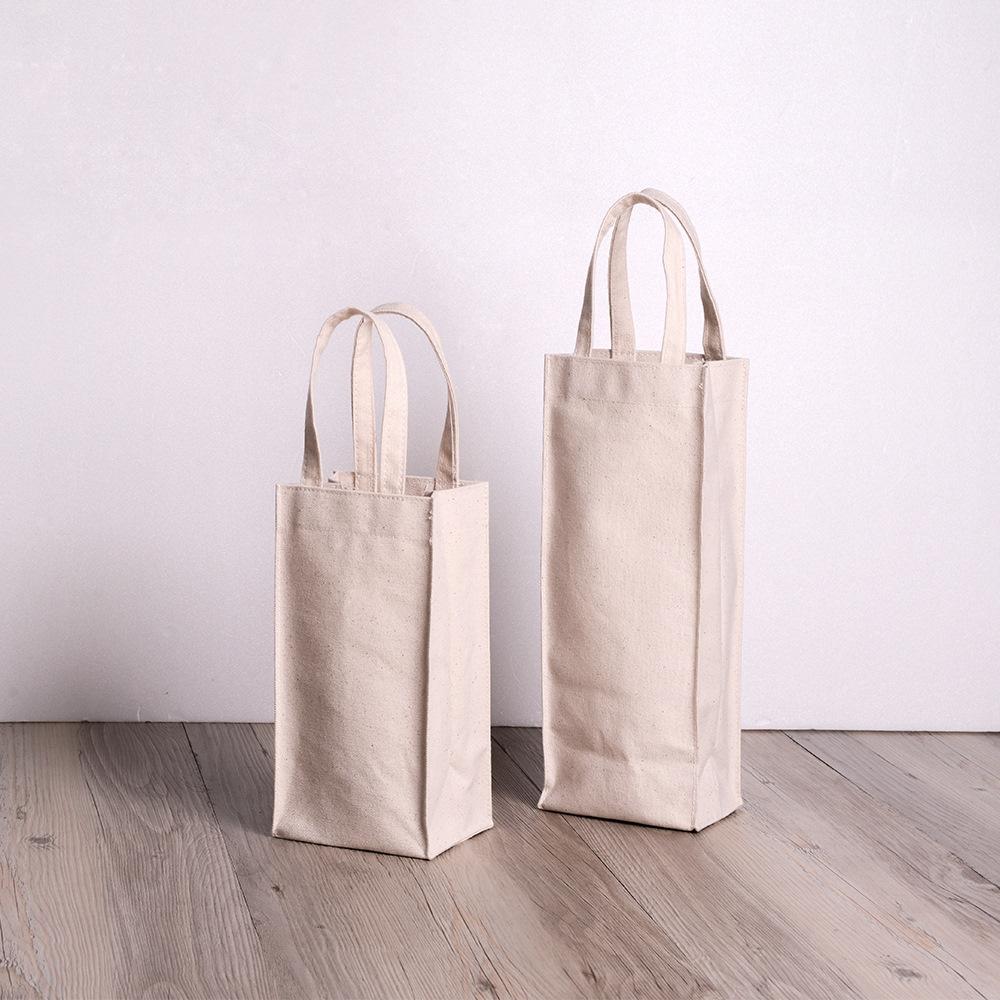 禾織|環保米白色帆布水壺收納提袋(加長版)