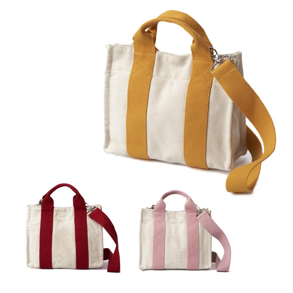 禾織|厚磅拼接帆布手提側背兩用小方包