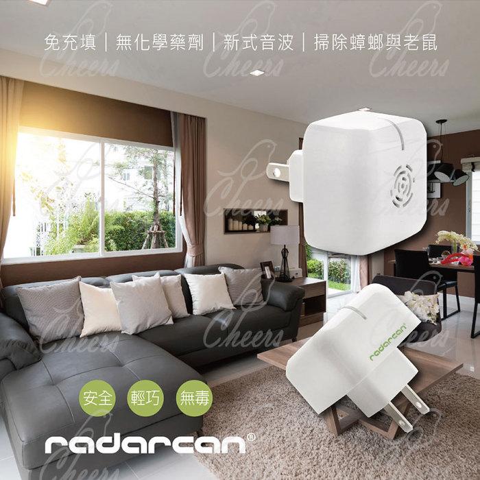 Radarcan   R-106