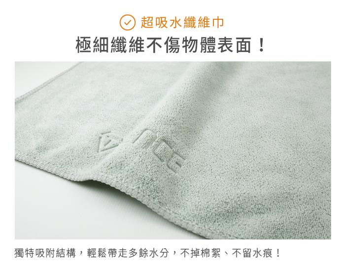 防御工事|除痕特工刮痕修復乳  細痕/太陽紋/漆面_60ml (含毛巾)