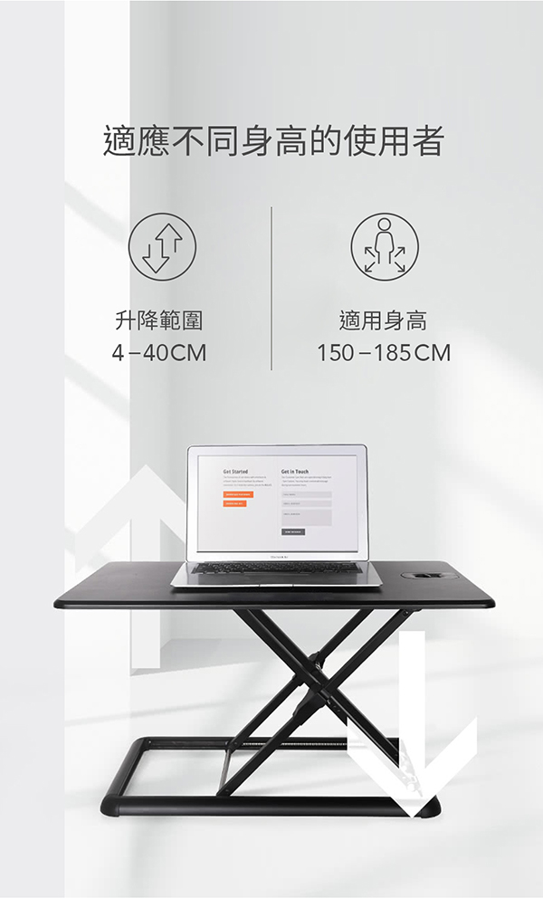 flexispot-簡易式氣壓升降工作台