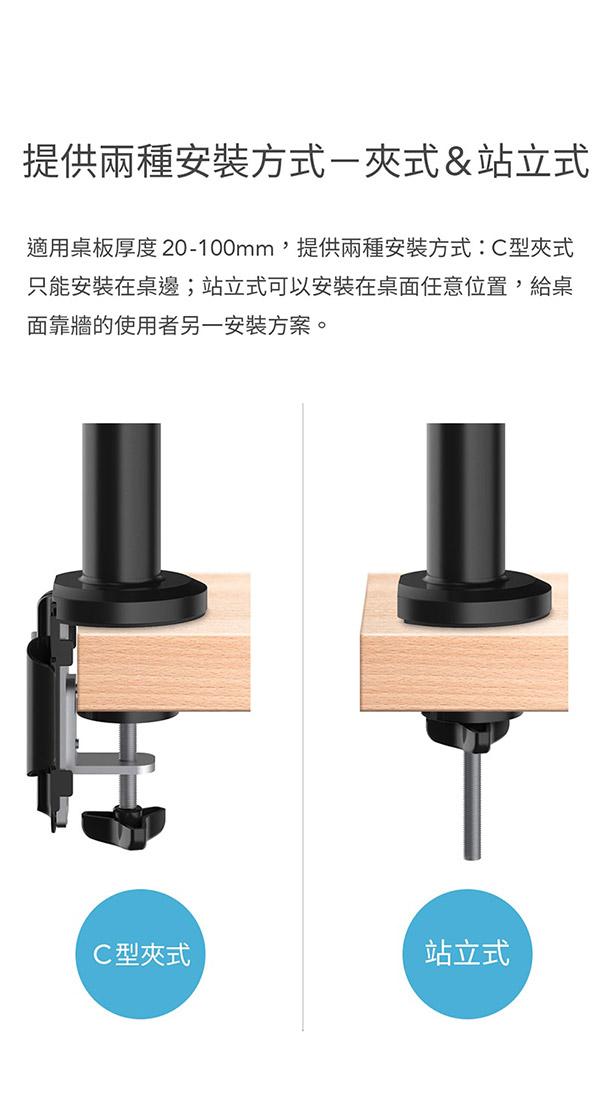 flexispot-單螢幕懸浮旋臂支架
