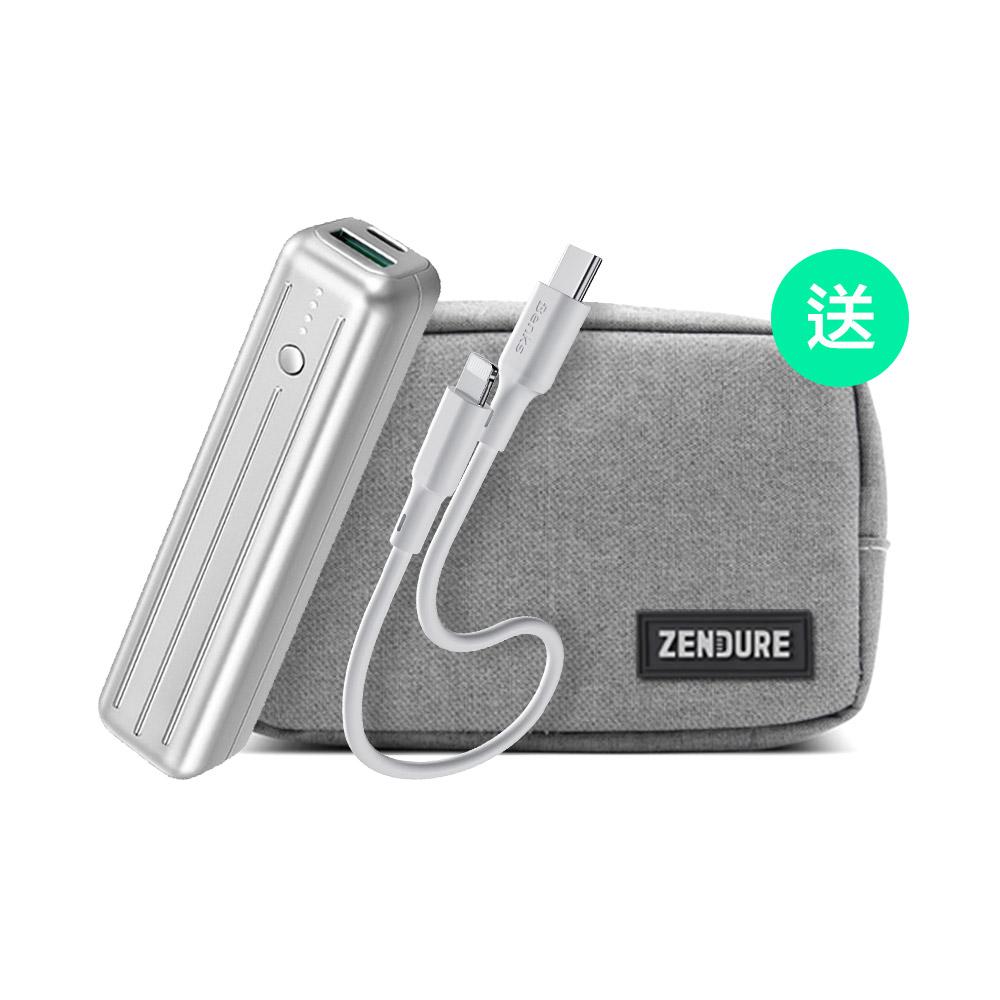 Zendure|SuperMini 5K 5000mAh 18W 快充行動電源+25cm TypeC 轉 Lightning 充電短線