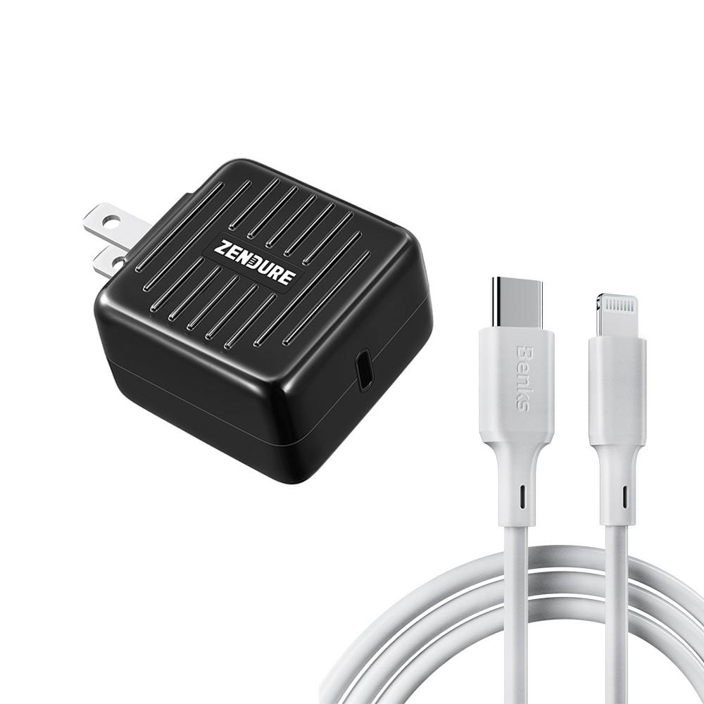 Zendure|SuperPort S1 20W PD 單孔快速充電器+180 cm TypeC 轉 Lightning 充電傳輸線