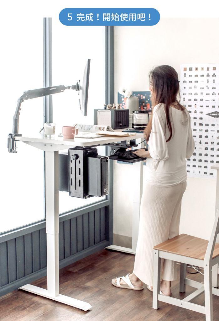 Flexispot-二段式電動升降桌