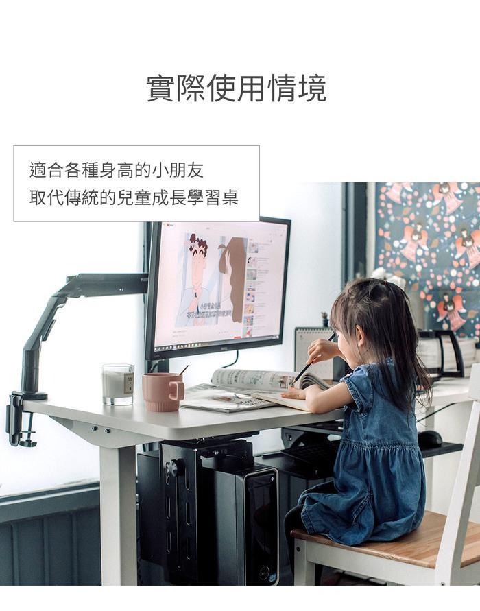 Flexispot-三段式電動升降桌