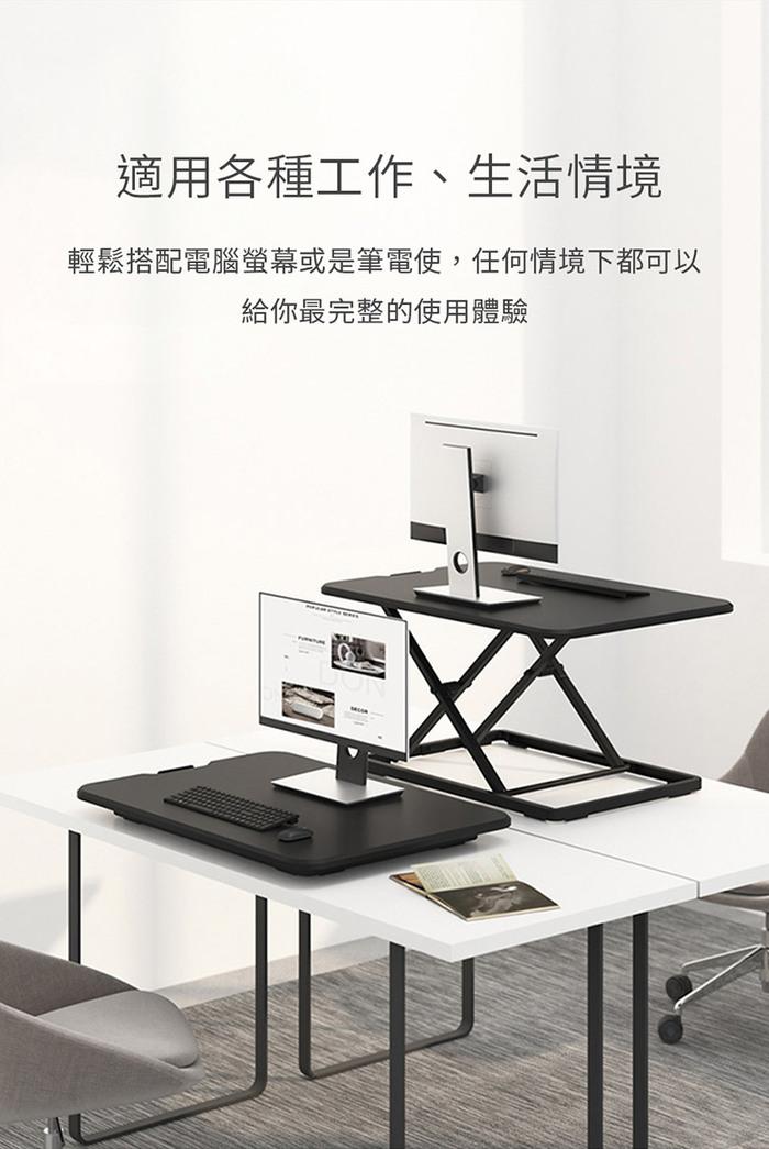 Brateck-簡易式升降工作台