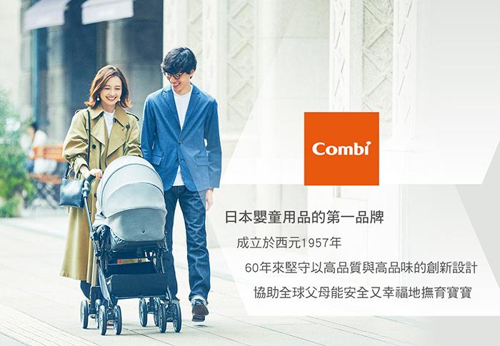 Combi|Puro手推車_大地棕