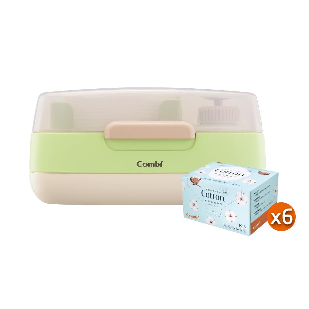 Combi|乾巾加濕器 (布巾組合)