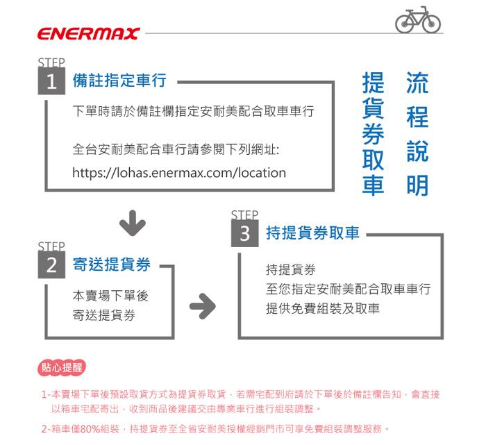 ENERMAX安耐美健康科技|MaxWolf Hybrid 160(紅/白)