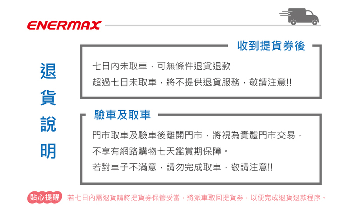 ENERMAX安耐美健康科技|MaxWolf Hybrid 160(灰)