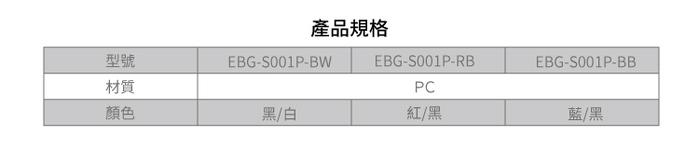(複製)ENERMAX安耐美|多功能都會生活背包(藍)