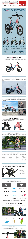 (複製)ENERMAX安耐美|Maxwaver Lusitano 動能打浪健身車