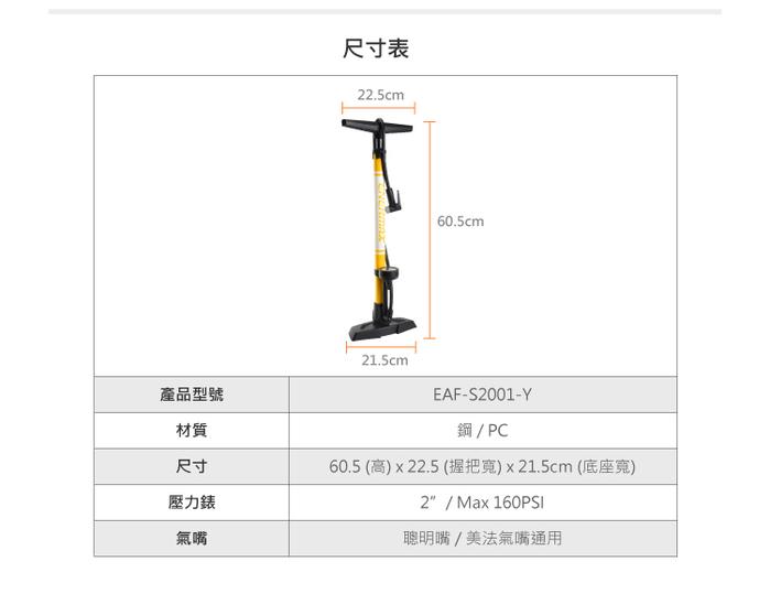 (複製)ENERMAX安耐美|直立式高壓打氣筒