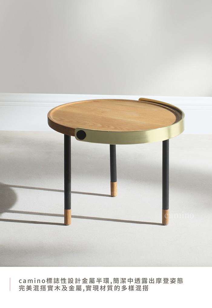 camino|CARMEL 銅環小咖啡桌
